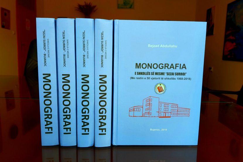 Monografia e shkolles